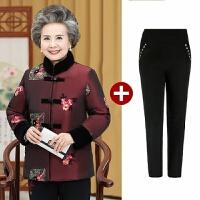中老年女装冬装棉衣妈妈装加绒加厚老太太外套装奶奶棉袄单件 +加绒裤