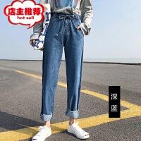 2019夏季新款松紧高腰直筒牛仔裤女韩版宽松牛仔长裤女装批发 650 深蓝
