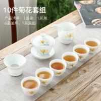 景德镇陶瓷手绘功夫茶具套装薄胎描金整套盖碗茶杯公道滤茶道