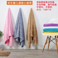 婴儿儿童台湾微丝开纤纱超强吸水浴巾大毛巾柔软加大加厚盖毯毯子包被
