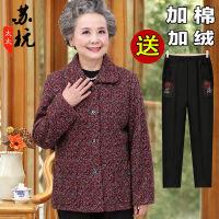 套装奶奶装秋装妈妈加绒保暖中老年人女装冬装60-70-80岁毛呢外套 芝麻点 红色 加绒【上衣+裤子】套装