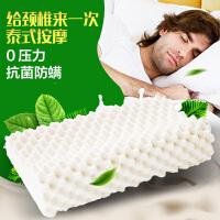 当当优品 泰国进口天然乳胶枕头按摩枕芯