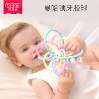 婴儿曼哈顿手抓球新手摇铃牙胶宝宝玩具0-3-12个月礼物 浅紫白(颜色随机)
