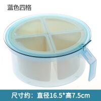 塑料调味盒糖味精调料罐盐罐佐料盒调味罐厨房带勺多格调料