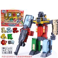 数字变形玩具金刚合体益智机器人男孩全套装儿童0-9字母神兽战队