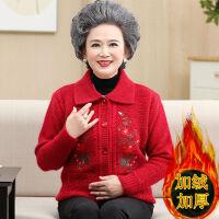 中老年秋冬加绒女装翻领开衫妈妈装外套毛衣奶奶装保暖外套加厚 S码 建议80-100斤