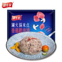 滑专家火锅食材速冻香菇猪肉滑500g 冷冻食品麻辣烫冻品