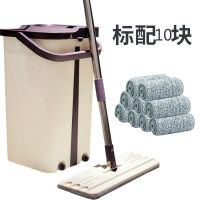 水拖把家用免手洗不锈钢加粗杆旋转地拖墩布地板好神拖挤水拖