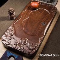 天然整块黑檀木茶盘家用排水简约实木茶盘雕刻功夫茶具茶海茶台