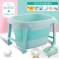 新生婴儿游泳桶家用品宝宝洗澡浴盆可坐躺折叠儿童泡澡沐浴桶