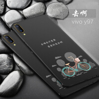 vivoy67手机壳男女款y97个性创意磨砂软硅胶全包防摔套韩潮Y67a