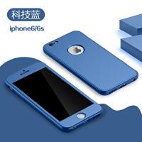 iphone6手机壳苹果六6plus套白色全包边防摔磨砂软壳硅胶男女款6splus情侣新款抗摔壳6s