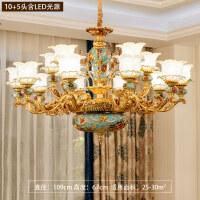 法式吊灯客厅餐厅灯别墅复式楼大气艺术欧式客厅灯 15头(限量款+送LED光源)