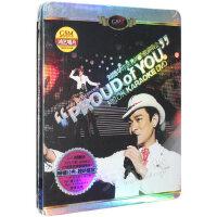 现货正版 刘德华:你是我的骄傲演唱会DVD光盘 可卡拉OK