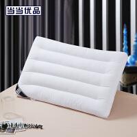 当当优品纤维枕 护颈低枕 平枕矮枕芯枕头 48*74cm