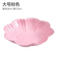 创意家用塑料果盘欧式客厅水果篮糖果盘茶几干果盘瓜子盘零食盘