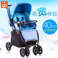 好孩子婴儿推车goodbaby宝宝推车可躺可坐C400 高景观 婴儿手推车