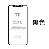 iphoneX�化膜�O果x手�C�N膜玻璃膜全屏覆�w防爆保�o3d曲面10高清 iPhone X黑色3d玻璃