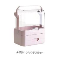 手提面膜收纳盒 防尘化妆品收纳盒桌面网红护肤品收纳架抽屉式有盖面膜置物架