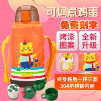 佳琪保温杯儿童水壶带吸管宝宝男女幼儿园学生不锈钢防摔两用水杯