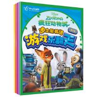 迪士尼英语游戏乐翻天:第2级合辑(套装全5册)