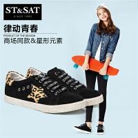 St&Sat/星期六春季商场同款羊反绒圆头舒适女单鞋SS71112113
