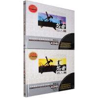 正版 一人一首成名曲 女人篇 男人篇 音乐汽车载黑胶光盘碟片 4CD