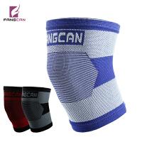 FANGCAN  运动护膝 运动护具 夏季天薄款羽毛篮球保暖自行车男女瑜伽舞蹈提花
