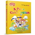 蛋糕英语丹尼系列L4 无限旅程
