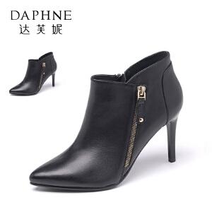 Daphne/达芙妮秋冬款短靴女时尚尖头侧拉链牛皮高跟短靴女