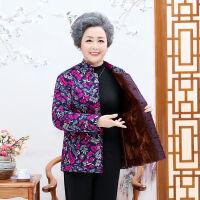 中老年人冬装棉衣女70-80岁加绒厚外套短款奶奶装保暖棉袄老太太