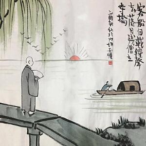 已故中国近现代画家,美术教育家,漫画家,作家,书法家(客船自载钟声去)54