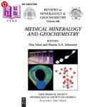 【中商海外直订】Medical Mineralogy and Geochemistry