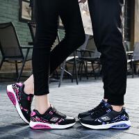 货到付款 路屋 新款潮鞋男士气垫运动鞋韩版潮流厚底增高跑步鞋情侣鞋女士气垫鞋篮球鞋