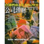 公司理财(英文版・第7版)