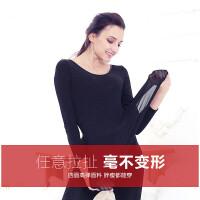 无痕保暖内衣套装女士即热棉打底秋衣秋裤 均码(适合80-140斤)