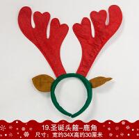 圣诞节装饰品创意幼儿园平安夜礼物小礼品儿童圣诞帽子手环