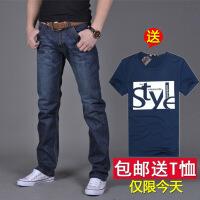 春夏季便宜男士牛仔裤男修身上班工作劳保耐磨宽松特价直筒男长裤
