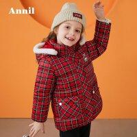 【2件35折:244.7】安奈儿童装女童带帽中长款羽绒服2019冬装新款
