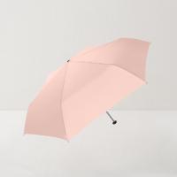 网易严选 科技碳纤防紫外线防晒伞