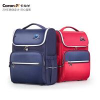 卡拉羊小学生书包校园潮1-3-4-6年级儿童双肩包笔袋套装学生背包CX9609