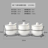 调味罐陶瓷调料罐套装调料盒瓶盐罐三件组合厨房用品家用简约