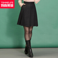 特尚莱菲 半身裙秋冬新款毛呢短裙百褶裙a字裙显瘦半裙 HCR5033