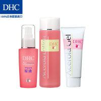 DHC 樱桃果明套装 改善暗沉油腻 美白控油清爽补水保湿化妆品