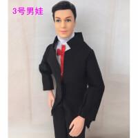 芭比娃娃男生 换装娃娃玩具男朋友14点全关节肯ken男王子 多款 配14关节身体(含头衣服鞋子)