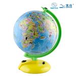 地球仪-20cm小夜灯少儿百科版
