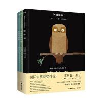 萌趣动物行为养成绘本(套装共3册 《考拉吃桉树叶》《笨笨鸟》《笑翠鸟爱笑》澳洲本土动物萌趣故事,让孩子学会乐观、不挑食