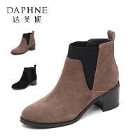Daphne/达芙妮秋冬通勤短靴简约牛反绒粗跟短筒女靴
