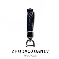 手工编织汽车钥匙扣挂件男士大众宝马奥迪车钥匙链女钥匙皮绳通用
