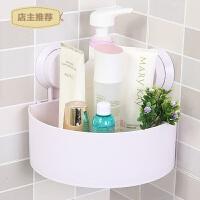 卫生间吸盘式洗澡间三角形浴室置物架收纳盒吸壁式壁挂三脚架SN4208